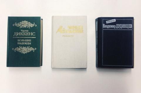 3 книги, которые нужно успет…