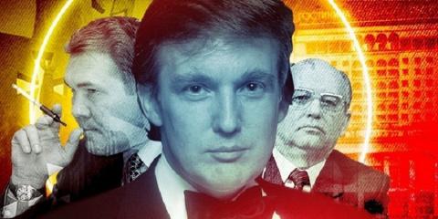 Что связывает Трампа с Россией