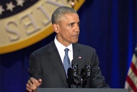 «Обаму – в тюрьму»: его и Со…
