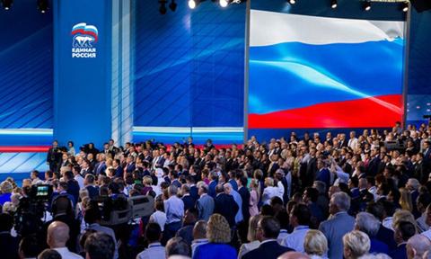 «Единая Россия» обновила сай…