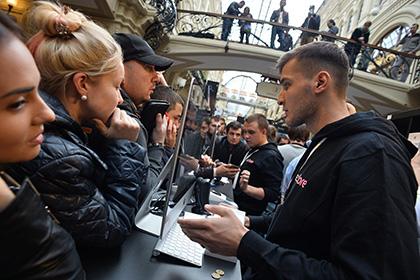 Очередь за iPhone 7 в Москве…
