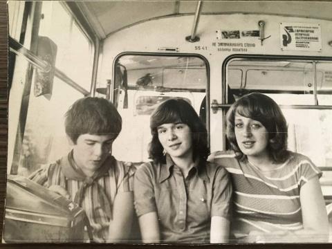 ~1980 Мы едем,едем,едем...