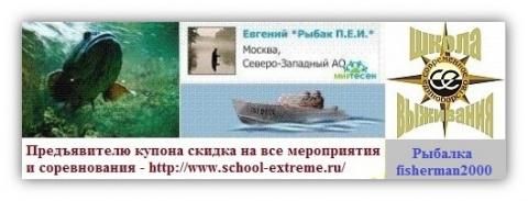 Школа Выживания - Школа экстрима - Школа жизни