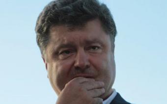 «Импичмент Порошенко», «Валь…