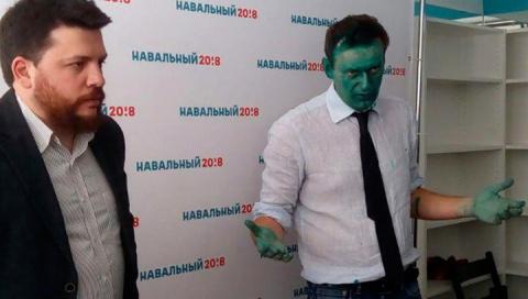 Навального облили зеленкой н…
