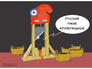 Россия в треугольнике мировых противоречий