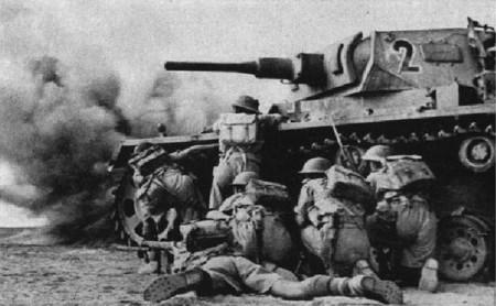 Вторая мировая война в Африк…