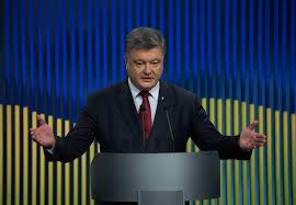Порошенко признался в любви к жителям Крыма и Донбасса