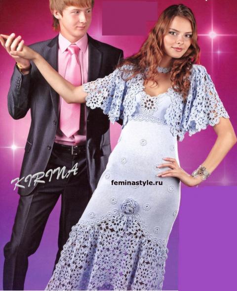 Вечерний наряд : платье и накидка