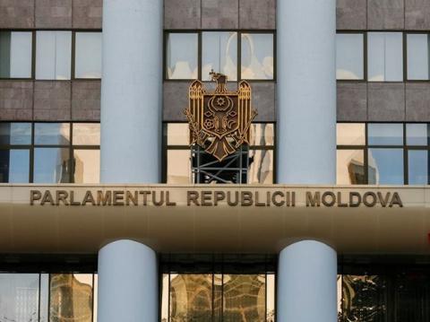 Молдавия намерена признать г…