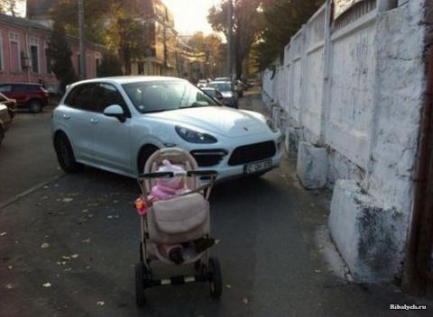 Москва: бодаться или забить?