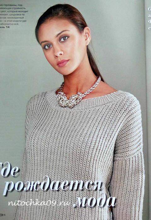 Пуловер жемчужной резинкой