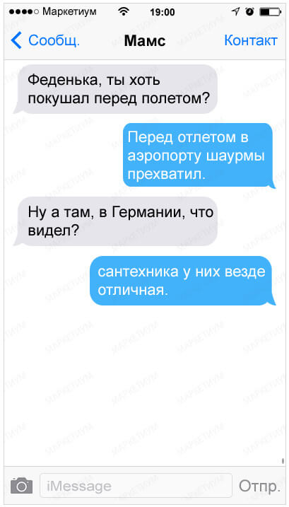 15+ драматичных СМС, которые…