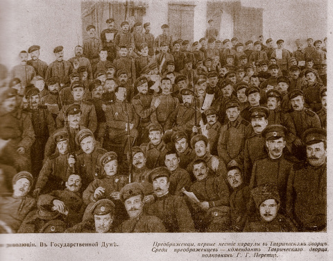 1917. Хроника Февральской революции. Часть 2.