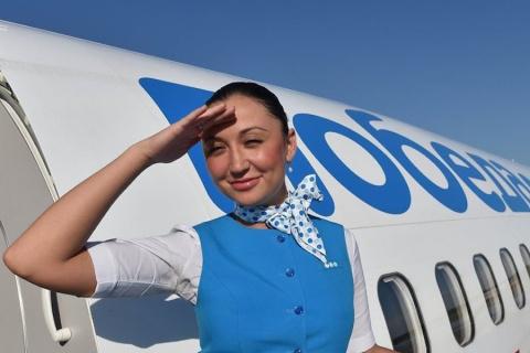 Авиакомпания  попросила прощения у жены секретаря Патриарха Кирилла...