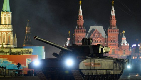 Смогут ли ракеты США уничтожить «Армату» рассказал National Interest