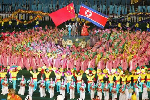 Китай назвал дружбу с Северн…