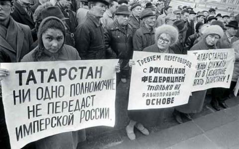 Бунт на корабле: Татарстанские националисты выставили требования Москве