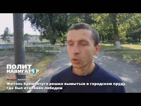 Самая эпичная битва современной Украины. Андрей Князев