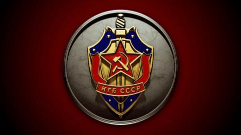 Ветеран КГБ о работе с банде…
