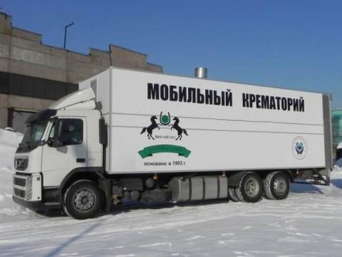 Киевские власти отправили в Донбасс мобильные крематории
