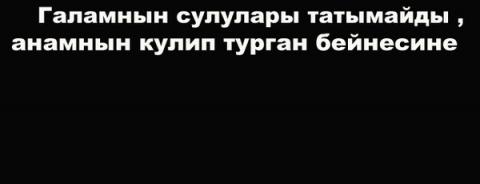 Карибай Тореханов