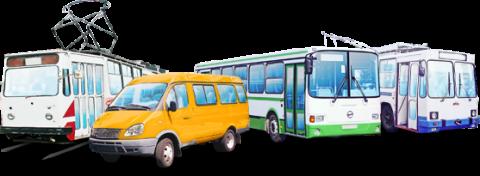 ОНФ: Для повышения доступности и комфортности общественного транспорта необходимо учитывать мнение граждан