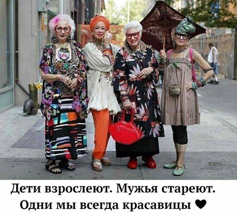 Без слов))))))