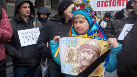 Нацбанк Украины в панике: гривна рекордно рухнула