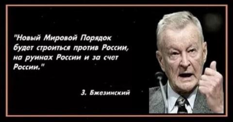 Русских не существует… Нет такой нации.