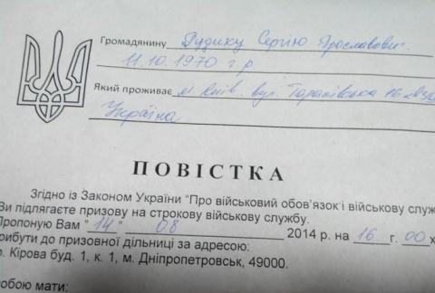 Украинские ученые создали эф…