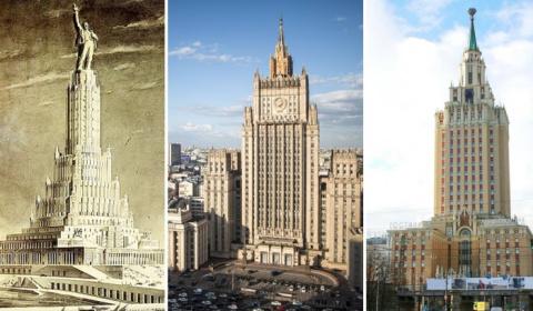 Легендарные сталинские высотки