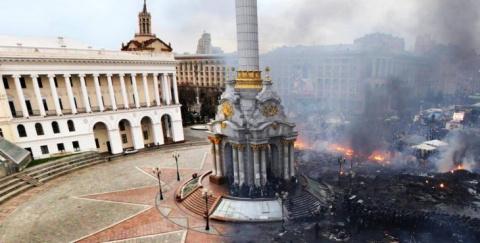 На Украине убили главу «Киев…