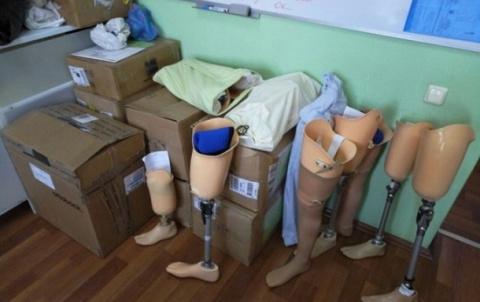 Гибридные протезы