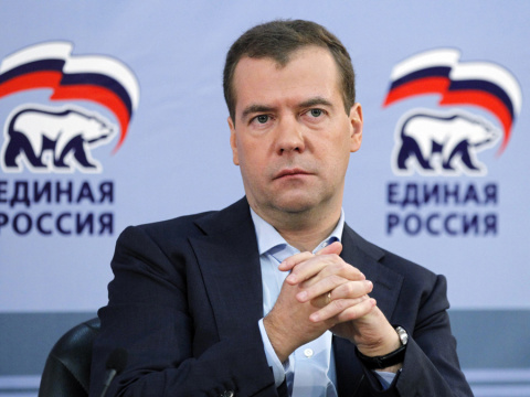 КОНЕЦ МОНОПОЛИИ «ЕДИНОЙ РОССИИ»?