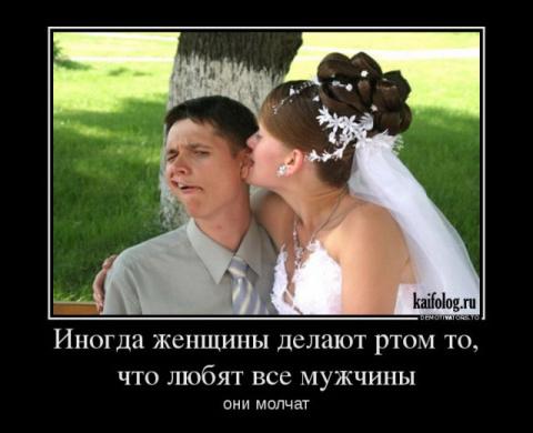 Смешные русские демотиваторы…