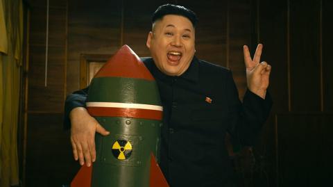 За это видео КНДР может взор…