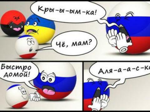 Ты же понимаешь, Джордж, что Украина – это даже не государство...