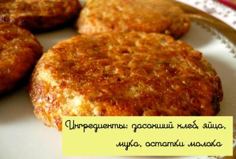 10 восхитительных блюд  - эк…