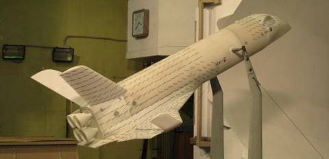 Многоразовая ракета. Россия готовит новый прорыв в космической технике