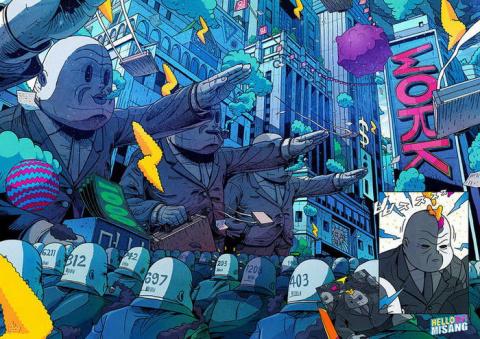 Цветные иллюстрации Ли Юонг