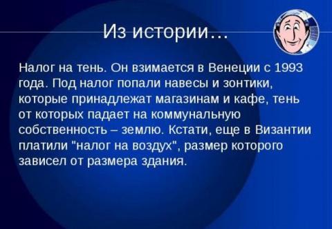 Между тем: На Украине ввели …