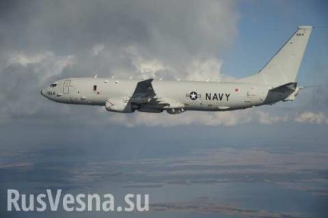 Чтоискал самолет-разведчик ВМССШАуроссийских границ