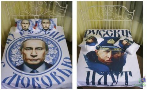 Сувениры с Владимиром Путиным