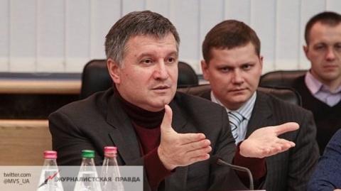 Глава МВД Аваков рассказал о…