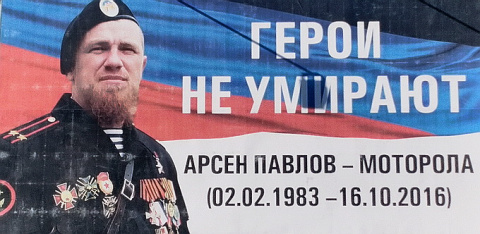 Последняя победа Моторолы: Похороны в Донецке взорвали мозг Киеву