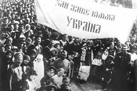 Февраль 1917 года развалил Р…