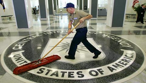 В опубликованном архиве ЦРУ …