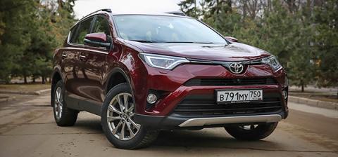 Toyota приступила к производ…