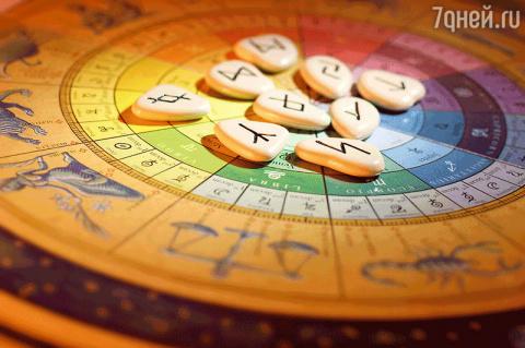Астрологический прогноз на 1…